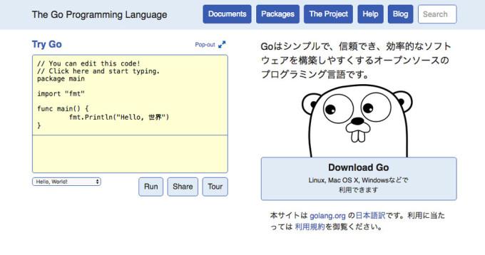 言語 go